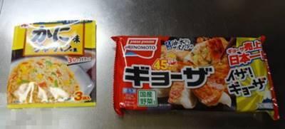 味の素「餃子」永谷園の「かに味チャーハンの素」