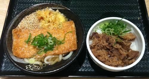はなまるうどん 牛肉ご飯セット.JPG