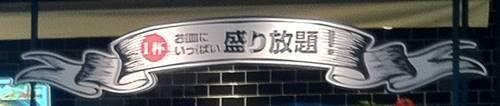 デンバープレミアム.JPG