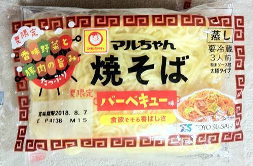 マルちゃん焼きそば バーベキュー味.JPG