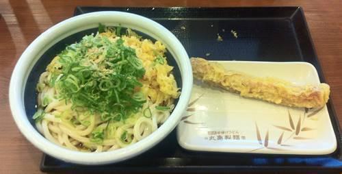 丸亀製麺 ぶっかけうどん(得).JPG