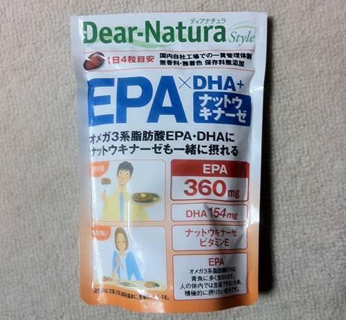 EPAサプリメント.JPG