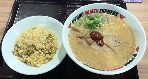 IPPUDO RAMEN EXPRESS とんこつ味噌ラーメン チャーハンセット.JPG