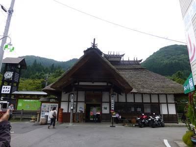 湯野上温泉駅