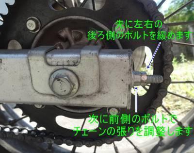 DSC01228.JPG