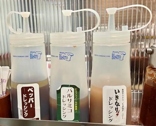 いきなりステーキ ドレッシング.jpg