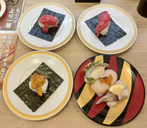 かっぱ寿司 うにとろ祭り」春の豪華ネタ祭り.jpg
