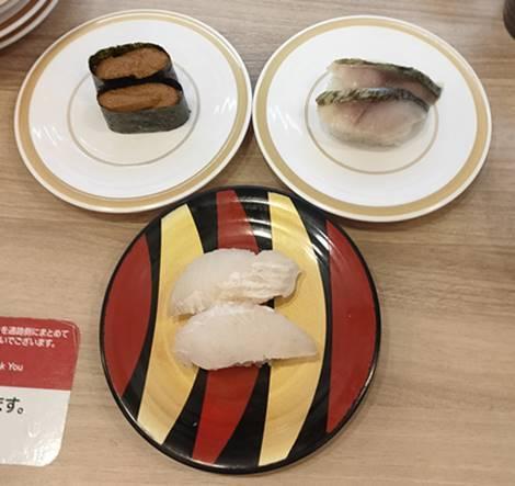かっぱ寿司 ひらめ,海老味噌のっけ軍艦,金華さば 昆布仕立て.jpg