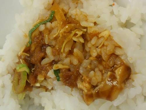 かつや 青ねぎ味噌チキンカツ鍋定食 ご飯.JPG