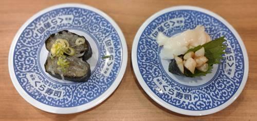 くら寿司 大粒つぶ貝 二種盛り&生しらす.jpg