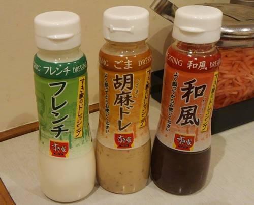 すき家 ドレッシング.JPG
