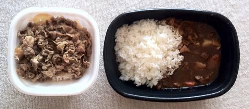 すき家 牛丼&カレー.JPG