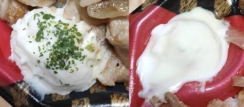 すたみな太郎 豚生姜焼き弁当 ポテトサラダ&マヨネーズ.jpg