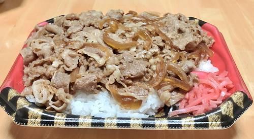 すたみな太郎 超盛牛ドーン(1).jpg