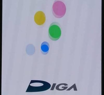 どこでもディーガ.JPG