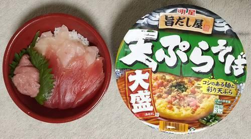 はま寿司 寿司屋のまぐろ丼&蕎麦カップ麺.jpg