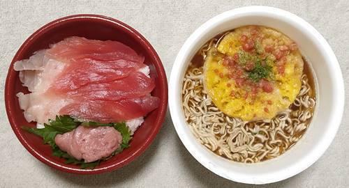 はま寿司 寿司屋のまぐろ丼&蕎麦カップ麺(1).jpg