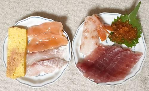 はま寿司 特上5種の海鮮丼 ネタ.jpg