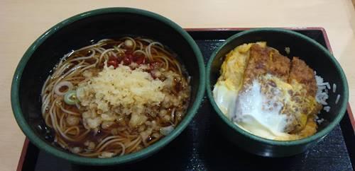 ゆで太郎 ミニかつ丼セット.JPG