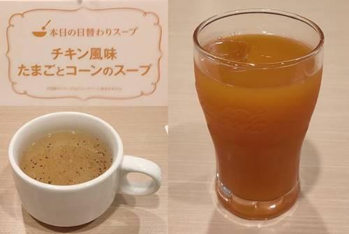 ガスト チキン風味 たまごとコーンのスープ&野菜ジュース.jpg