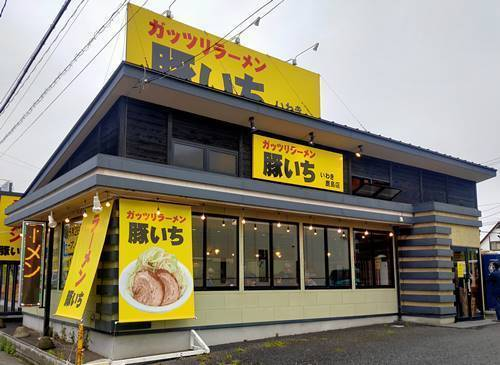 ガッツリラーメン豚いち 店舗.jpg