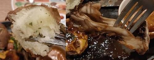 ココス 黒毛和牛ハンバーグ 付け合せ ポテト&舞茸.jpg