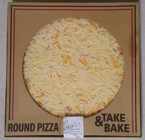 コストコ 丸型ピザ 5色チーズ.JPG