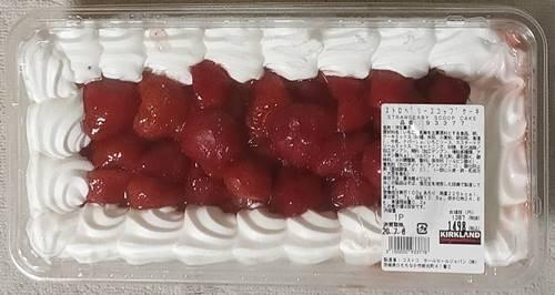 コストコ ストロベリースコップケーキ.jpg