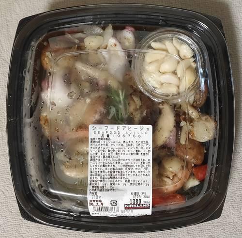 コストコ 寿司 シーフードアヒージョ (2).jpg