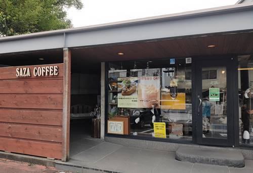 サザコーヒー 店舗.jpg