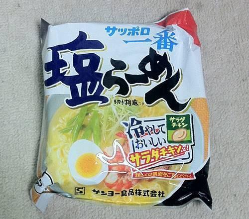 サッポロ一番 塩ラーメン1.JPG