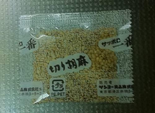 サッポロ一番 塩ラーメン 切り胡麻.JPG