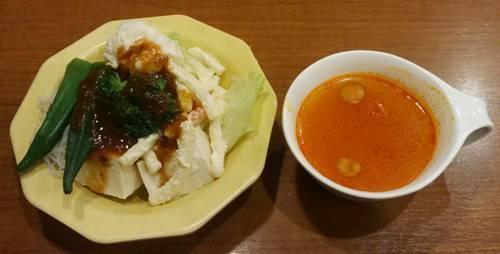 ビッグボーイ  サラダ&レッドチリトマトスープ.JPG