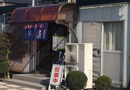 ラーメン利尻 店舗.JPG