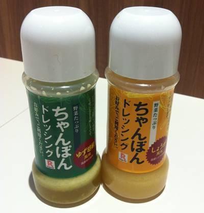 リンガーハット 野菜たっぷりちゃんぽん ドレッシング.JPG