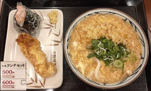 丸亀製麺 玉子あんかけランチ.jpg