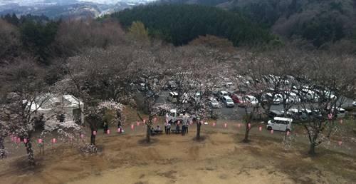 十王パノラマ公園 (1).JPG