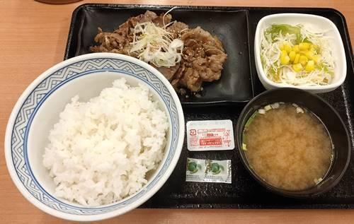 吉野家 ねぎ塩牛カルビ定食.jpg