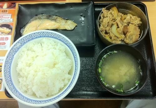 吉野家 牛鮭定食.jpg
