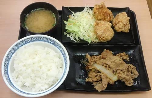 吉野家 W定食 牛皿・から揚げ定食.JPG