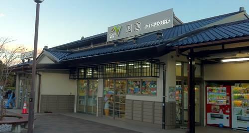 四倉上りパーキングエリア.JPG