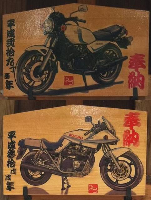 大前神社 バイク絵馬.jpg