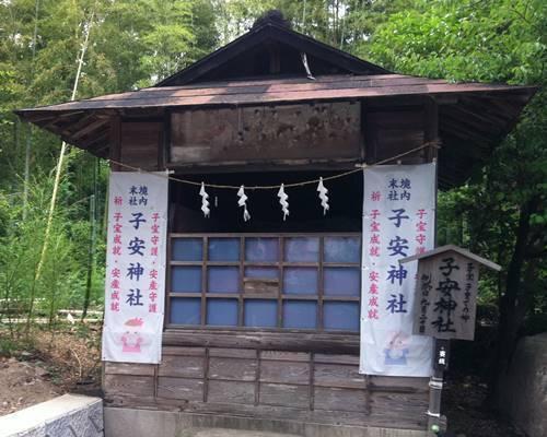 大前神社 子安神社.JPG