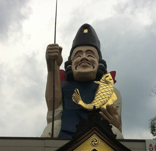 大前神社 日本一のえびす様.JPG