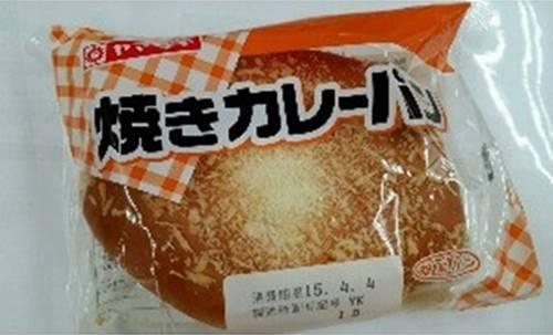 山崎製パン 焼きカレーパン.jpg
