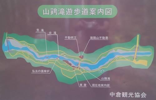 山鶏滝遊歩道 案内図.JPG