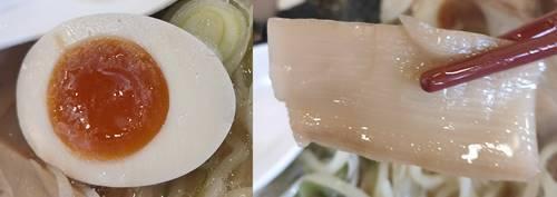 幸楽苑 煮卵&メンマ.jpg