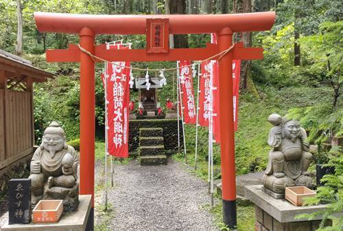 御岩神社 稲荷神社.jpg