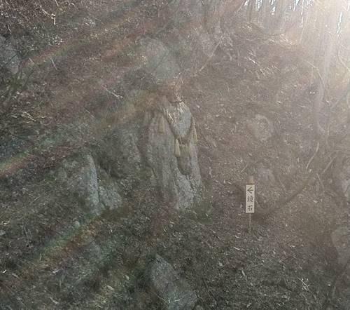 御座石神社 鏡石.JPG