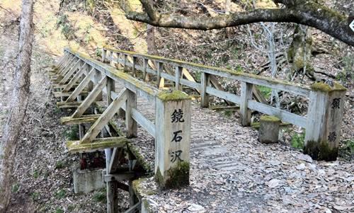 御座石神社 願橋.JPG